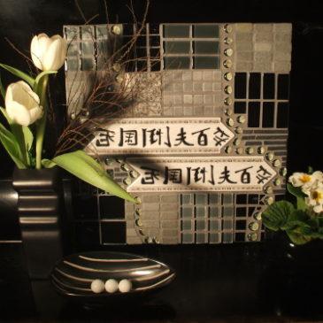 Mosaikbild schwarz weiß