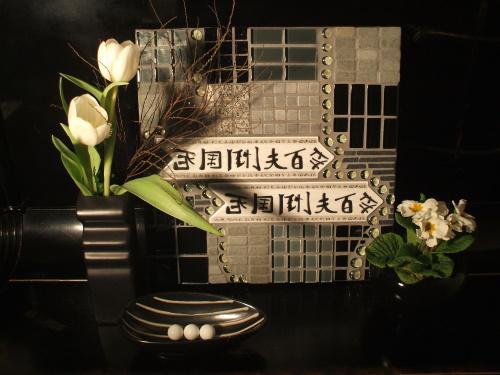 Mosaikbild Chinesische Schriftzeichen