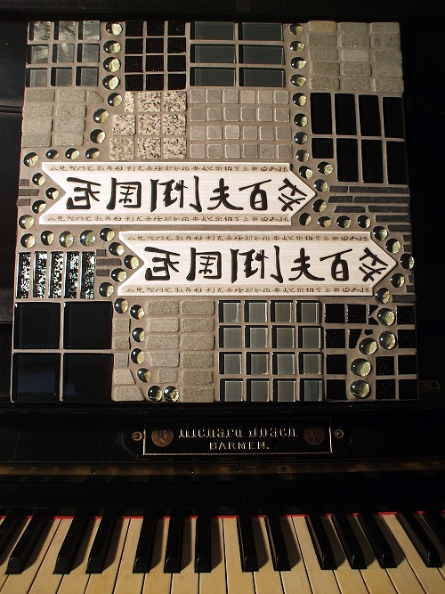 Mosaikbild in schwarz weiß